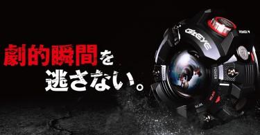 【隨身拍攝】Casio推全新運動攝影系列,並推出三防堅硬新鏡頭
