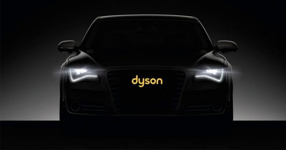 【玩過界】家庭電器Dyson轉型生產電動車?